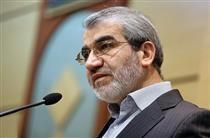 لایحه الحاق ایران به CFT در شورای نگهبان رد شد