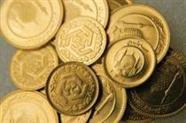 حراج سکه در بانک کارگشایی از شنبه ۴ آذر