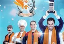تمدید جشنواره باشگاه پذیرندگان بانک سپه