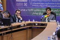 یاسر فلاح: لیگ ستارگان ماهیت دانشجویی دارد