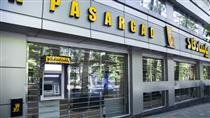 بانک پاسارگاد ۱۵۱ ریال سود محقق کرد