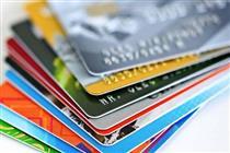 دستورالعمل جدید بانک مرکزی برای صدور بن کارت در بانکها