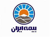 بیمه ایران برای بیمهنامههای حوادث انفرادی ۲۰ درصد تخفیف در نظر گرفت