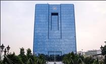 اجرای برنامه ارزی رئیس کل بانک مرکزی تا چند روز آینده