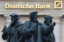 زیان ۱.۵ میلیارد دلاری دویچه بانک از اصلاحات مالیاتی ترامپ