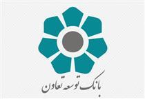 شعب کشیک بانک توسعه تعاون مشخص شد