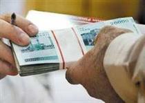 جزئیات جلسه افزایش حقوق کارکنان