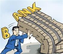 تغییر رفتار بانکهای مرکزی دنیا