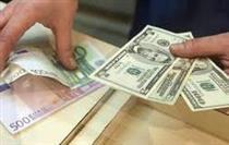 ارز مسافرتی امروز ۱۱۸۰۰ تومان قیمت خورد
