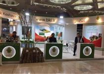 حضور بانک کشاورزی در نمایشگاه دستاوردهای ۴۰ سال مدیریت جهادی
