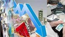 نرخ بالای سود بانکی سایه رکود را بر جامعه حاکم کرده است