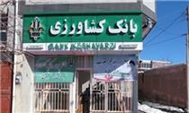 بانک کشاورزی سهم خود را در بانک ملت می فروشد