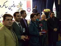 تجلیل از برگزیدگان جشنواره بیمه های عمر بیمه آرمان