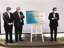 رونمایی از ارزش کارت با حضور مدیرعامل بانک ملت