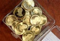 حباب سکه به ۴۵۰هزار تومان رسید