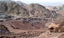 معدن سرب و روی مهدی آباد ۲۵ ساله واگذار شد