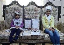 حراج مدالهای فرزندان بانک ملی برای زلزلهزدگان