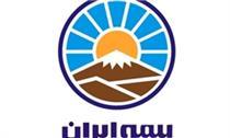 بیمه ایران ارزیابی خسارت پلاسکو را آغاز کرد
