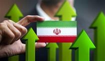 اولویتهای اصلاحات ساختاری اقتصاد ایران