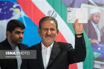 همه برای ایران