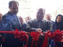 ۳۲۷مین شعبه بانک پارسیان افتتاح شد