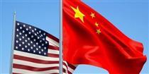 چین واردات محصولات کشاورزی از آمریکا را متوقف میکند