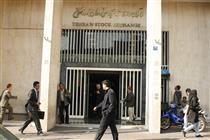 اطلاعیه مهم در خصوص فرم ها و مستندات اوراق اختیار فروش تبعی در بورس تهران