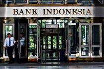 اطلاعات بانکی افراد غیرمحرمانه می شود