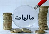 چرخ اقتصاد با مالیات و صادرات میچرخد؟
