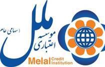 صورتهای مالی اعتباری ملل شفاف شد