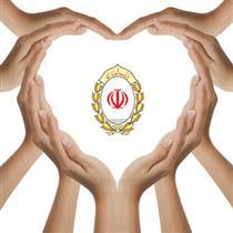 بانک ملی بیشترین تسهیلات را در استان البرزپرداخت کرد