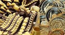دلیل نوسان در بازار سکه و طلا+ قیمت