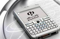 نسخه جدید موبایل بانک رفاه ارائه شد