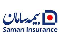 جزئیات تازه از «بیمه نامه بدنه اتومبیل پیمایشی» بیمه سامان