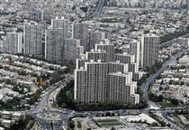 کاهش قیمت مسکن در ۱۲ منطقه تهران