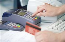 سرقت اطلاعات بانکی ۲۰۰۰ شهروند