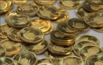 حباب سکه ۹۰۰ هزار تومان شد