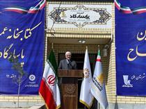 بانک پاسارگاد ۲ کتابخانه دیگر در استان همدان افتتاح کرد