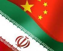 ماجرای قطع ارتباط بانکی ایران و چین