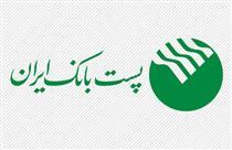 پست بانک براساس ارزیابی عملکرد بانکها، بانک برتر دولتی کشور شد