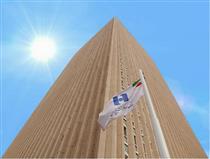 سهامداران ۳شرکت سود سهام خود را از بانک صادرات می گیرند