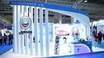 حضور بیمه ایران در نمایشگاه بین المللی حمل و نقل هوایی