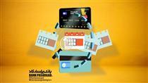 افزایش سقف انتقال کارت به کارت در بانک پاسارگاد