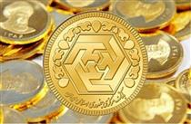 آخرین نرخ انواع سکه و طلا در بازار
