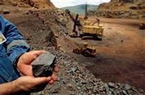 عرضه صادراتی ۵۵ هزار تن سنگ آهن دانه بندی از طریق بورس کالا