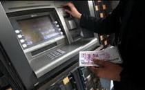 سقف برداشت مستمریبگیران از خودپردازهای بانک رفاه