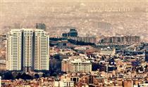 رشد ۶.۴درصدی قیمت مسکن تهران در آبان