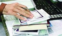 بررسی نحوه پرداخت مابهالتفاوت قیمت ارز دارو به بیمهها در مجلس