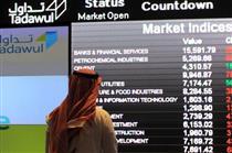 انتصاب مدیران زن در بورس و بانک بزرگ عربستان