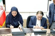 امضاء تفاهمنامه صندوق ضمانت صادرات و اتاق مشترک ایران و عراق